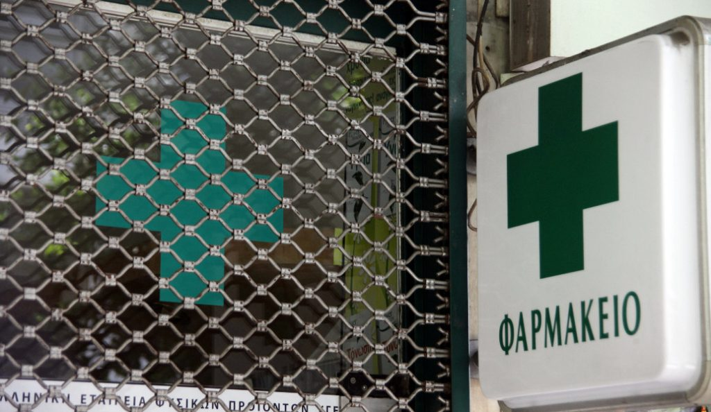 Φαρμακεία: Άδεια και σε μη φαρμακοποιούς με τροπολογία (pdf) | Pagenews.gr