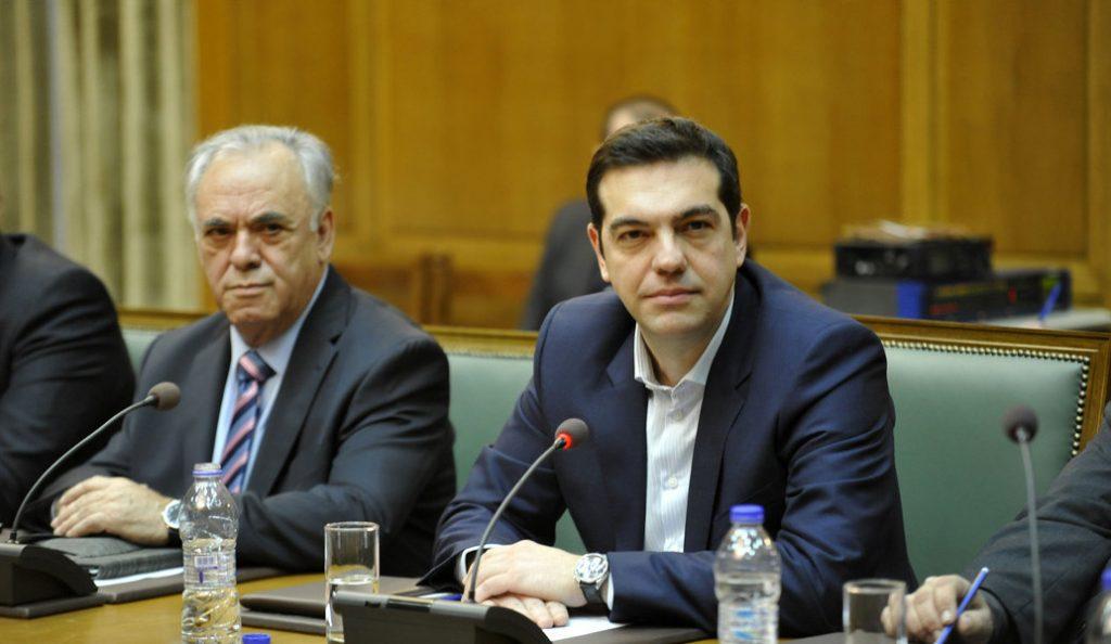 ΟΟΣΑ: Μόλις 13% των Ελλήνων εμπιστεύεται τη σημερινή κυβέρνηση | Pagenews.gr