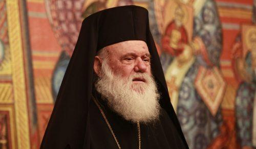 Μητρόπολη: Ο Ιερώνυμος έψαλε τον Εθνικό Υμνο   Pagenews.gr