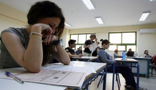 Πανελλήνιες 2018: Αυλαία για τους μαθητές των ΓΕΛ με Βιολογία | Pagenews.gr