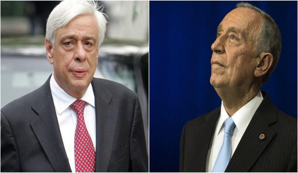 Με τον Πορτογάλο ομόλογό του επικοινώνησε ο Προκόπης Παυλόπουλος | Pagenews.gr
