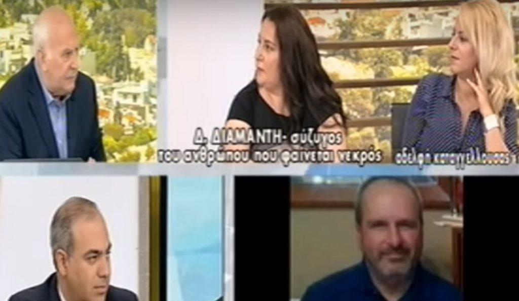 Απίστευτο: Προσπαθεί επί 14 χρόνια να αποδείξει ότι δεν είναι νεκρός! | Pagenews.gr