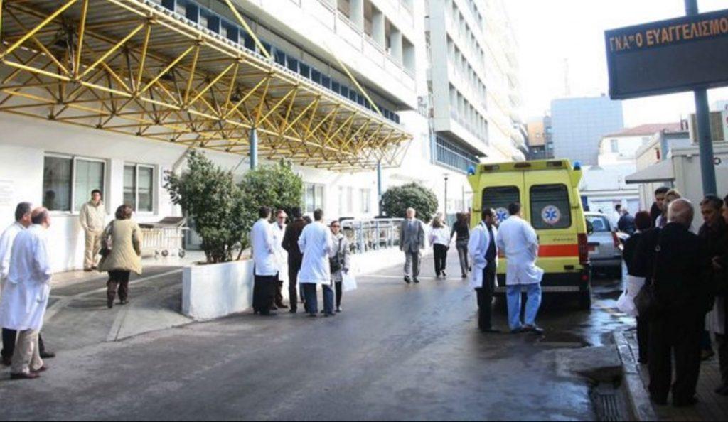 Ευαγγελισμός: Xωρίς μόνιμο αγγειοχειρουργό το μεγαλύτερο νοσοκομείο της χώρας   Pagenews.gr