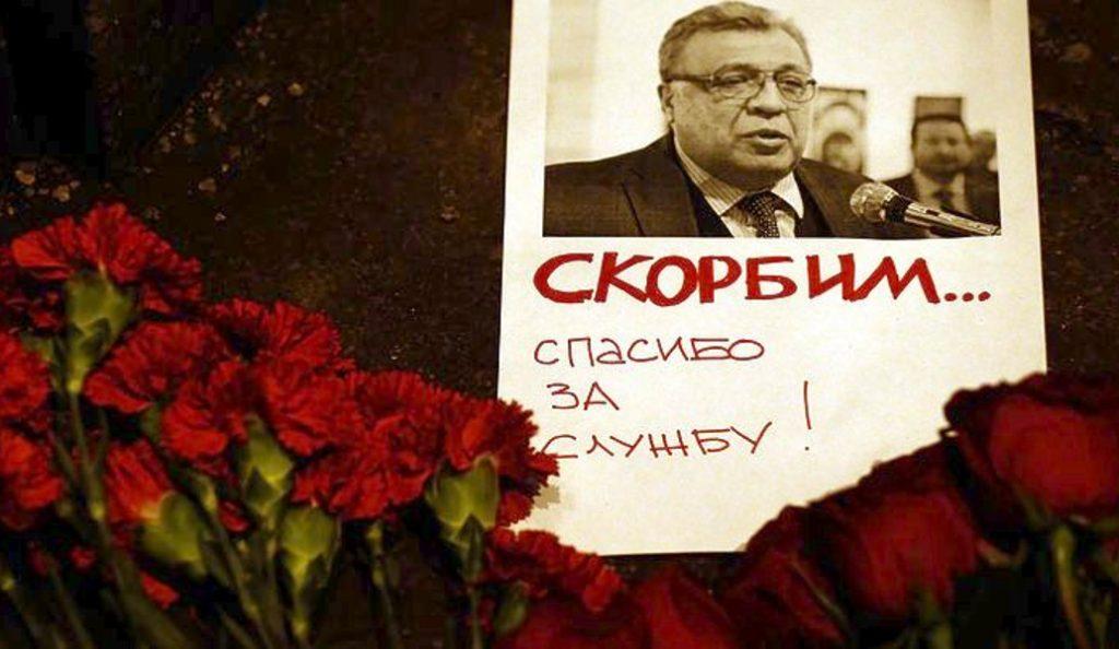 Η Μόσχα διόρισε νέο πρεσβευτή στην Τουρκία | Pagenews.gr