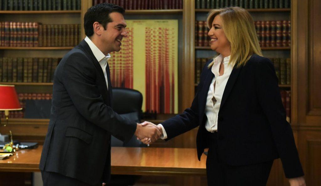 Ο Τσίπρας δεν θα πάει στο συνέδριο της Δημοκρατικής Συμπαράταξης | Pagenews.gr