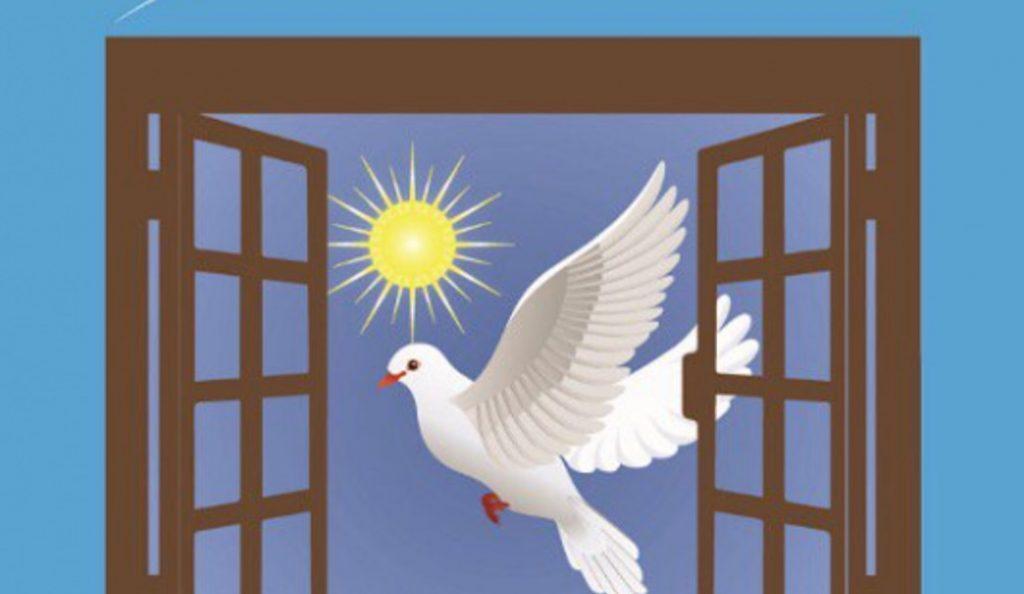 Η αφίσα της ΠΟΑΣΥ για την εκδήλωση στα Εξάρχεια – Με το περιστέρι της Ειρήνης (pic) | Pagenews.gr