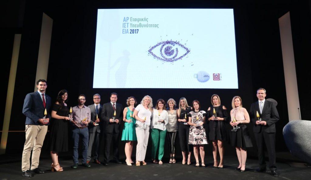Όμιλος ΟΤΕ: Πέντε βραβεία στα Αριστεία Εταιρικής Υπευθυνότητας του ΣΔΕ   Pagenews.gr