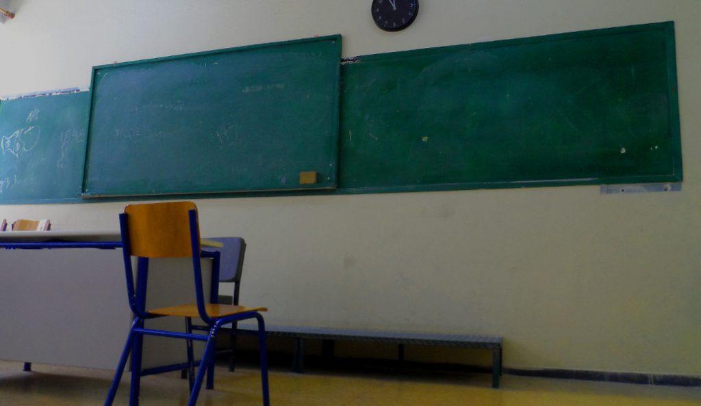 Υπουργείο Παιδείας: Τα σχολεία ανοίγουν με λιγότερες ελλείψεις από ποτέ   Pagenews.gr