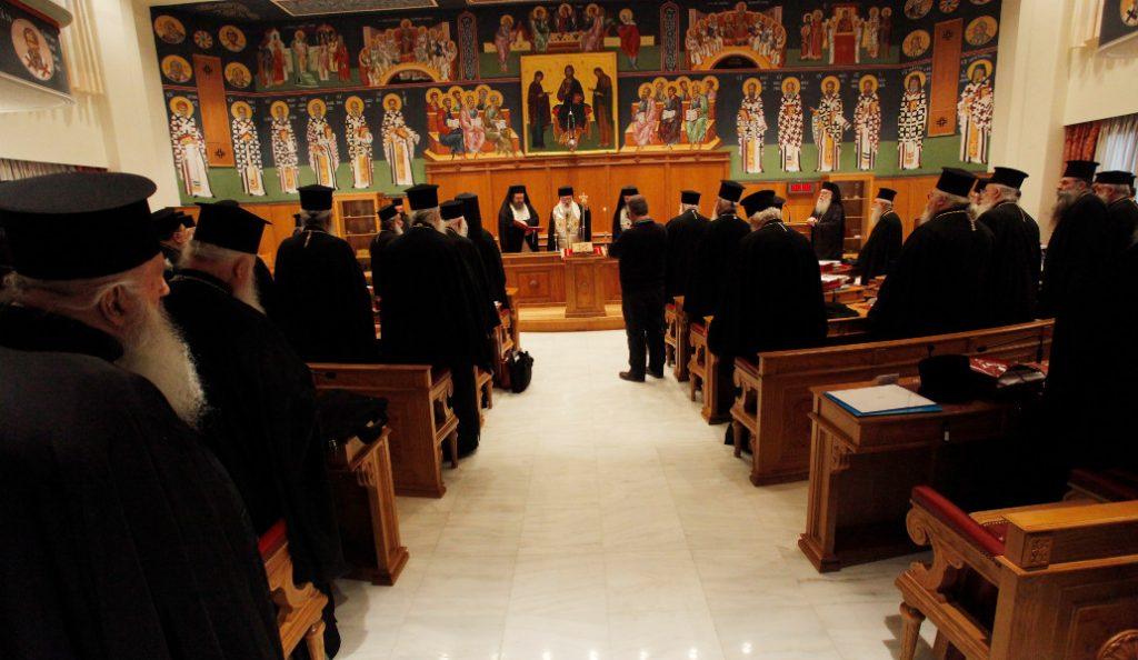 Συγκαλείται εκτάκτως η Ιεραρχία για το μάθημα των Θρησκευτικών | Pagenews.gr