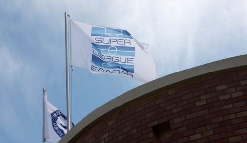 Επικυρώθηκε η βαθμολογία της Superleague – 25 Αυγούστου ξεκινάει το νέο πρωτάθλημα   Pagenews.gr