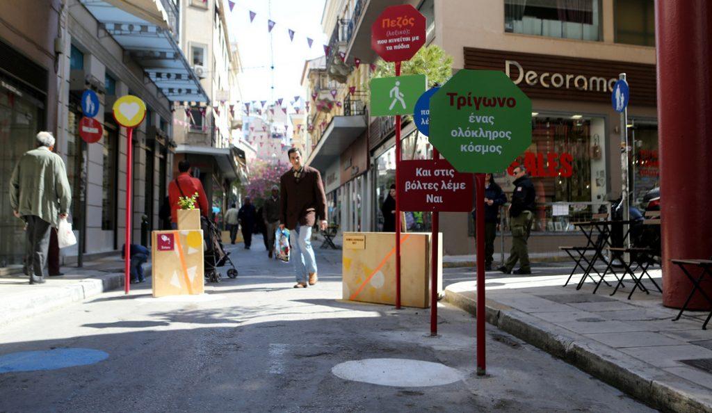 Αναβλήθηκαν τα εγκαίνια για τους πεζόδρομους στους κέντρο της Αθήνας | Pagenews.gr