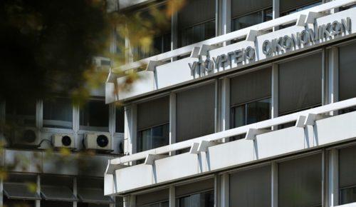 Υπουργείο Οικονομικών: Θα εξετάσει τη δυνατότητα αύξησης του προϋπολογισμού για το επίδομα θέρμανσης | Pagenews.gr