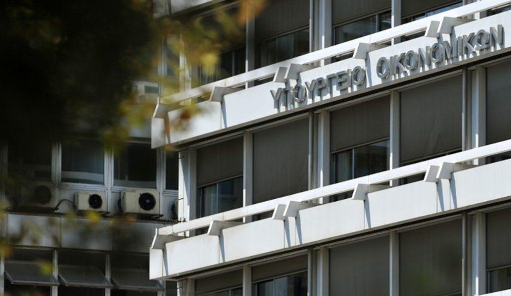 Υπουργείο Οικονομικών: Αδιάβλητη η διαδικασία της φορολοταρίας από την ΑΑΔΕ | Pagenews.gr