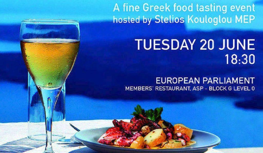 Εκδηλώσεις για την ανάδειξη του ελληνικού γαστρονομικού πλούτου στις Βρυξέλλες | Pagenews.gr