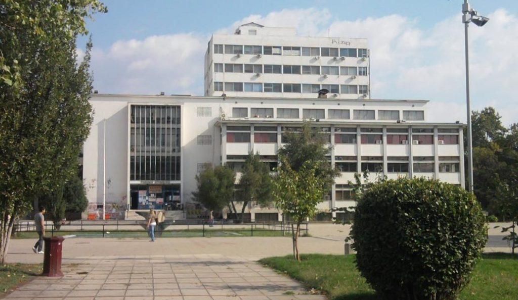 Το ΑΠΘ φέρνει το CERN στη Θεσσαλονίκη | Pagenews.gr