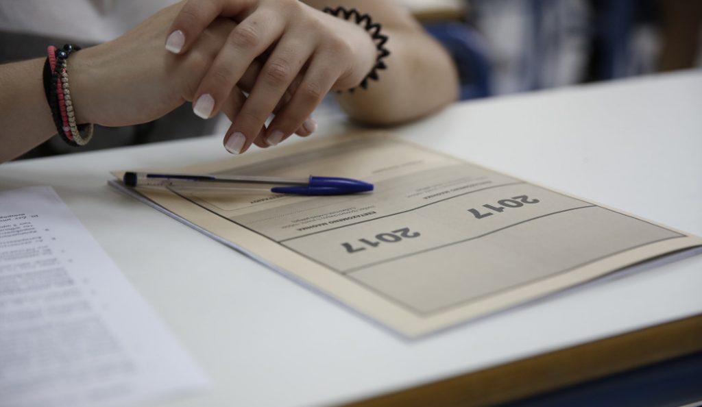 Μηχανογραφικό 2018: Όλα όσα πρέπει να γνωρίζουν οι υποψήφιοι | Pagenews.gr