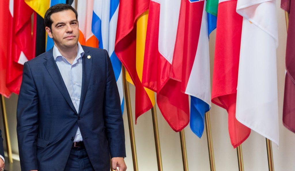 Brexit και τρομοκρατία στα θέματα της Συνόδου Κορυφής – Στις Βρυξέλλες ο Αλέξης Τσίπρας   Pagenews.gr