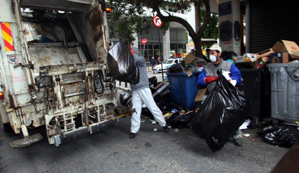 Η λύση που προωθεί η κυβέρνηση για τους εργαζόμενους στην καθαριότητα   Pagenews.gr