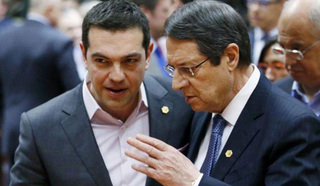 Συνάντηση Τσίπρα – Αναστασιάδη: Ενημέρωση για την επίσκεψη Γιλντιρίμ στην Αθήνα | Pagenews.gr