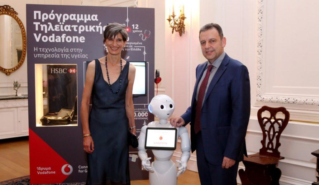 Vodafone: Καινοτομία και Τεχνολογία  στη στήριξη της Κοινωνίας και της Ανάπτυξης | Pagenews.gr