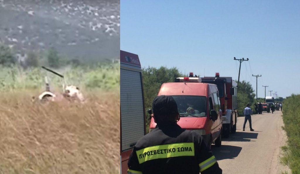 Τραύματα στον θώρακα φέρει ο 22χρονος τραυματίας από την συντριβή του ψεκαστικού ελικοπτέρου (pics & vid) | Pagenews.gr