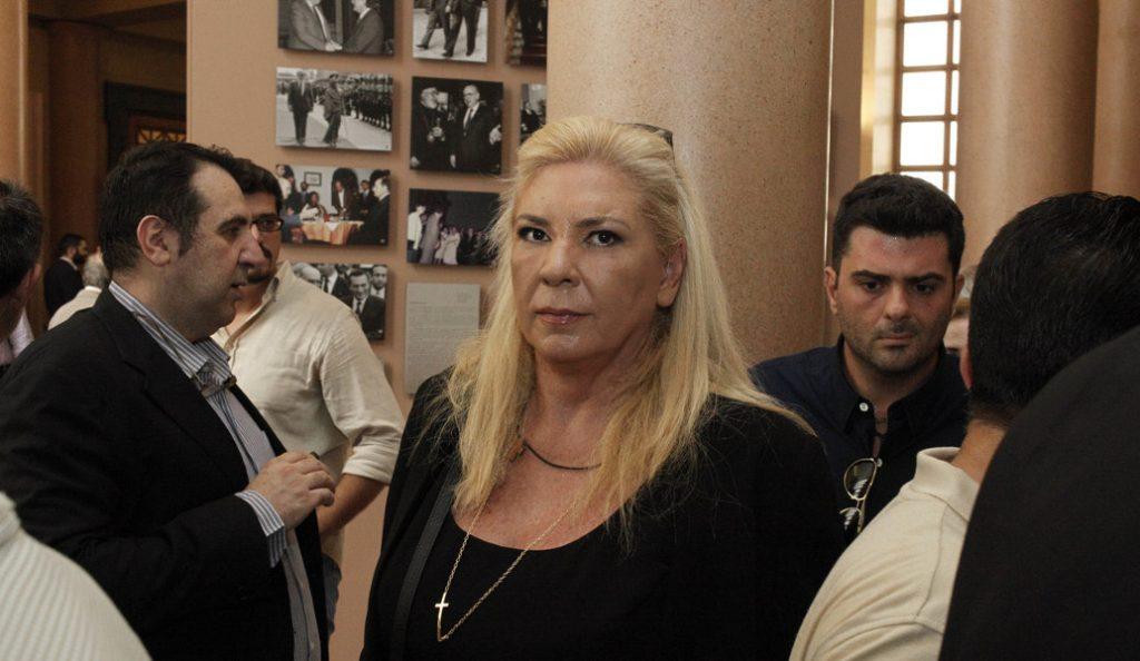 Πουλήθηκε σε πλειστηριασμό η βίλα της Δήμητρας Λιάνη – Δείτε το ποσό | Pagenews.gr