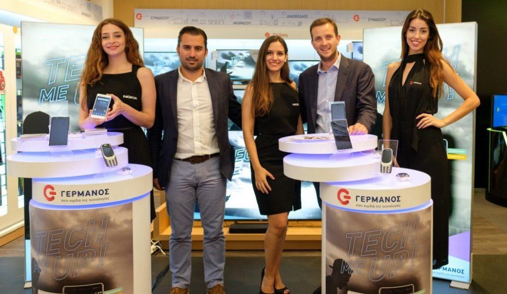 Τα νέα 4G Smartphones της NOKIA στον ΓΕΡΜΑΝΟ | Pagenews.gr