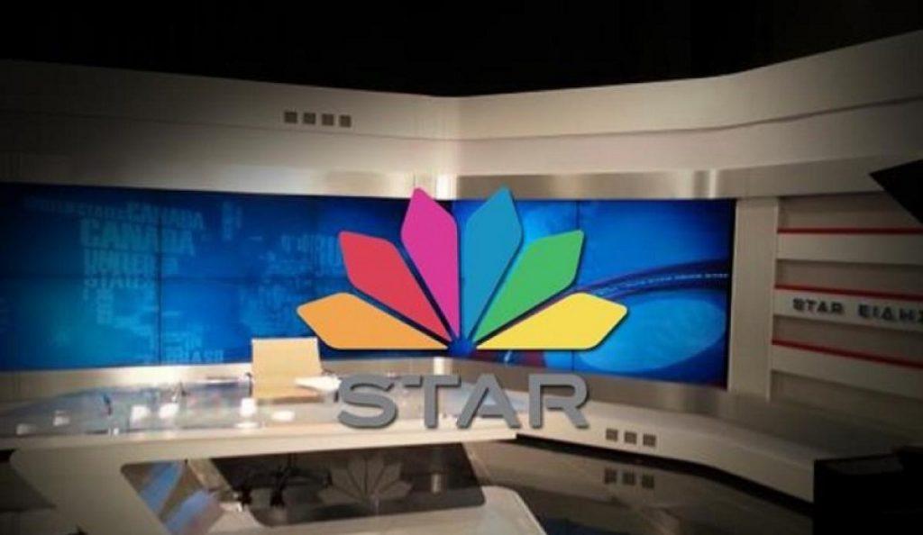 Στάση εργασίας στο STAR – Δεν βγαίνει το δελτίο ειδήσεων   Pagenews.gr