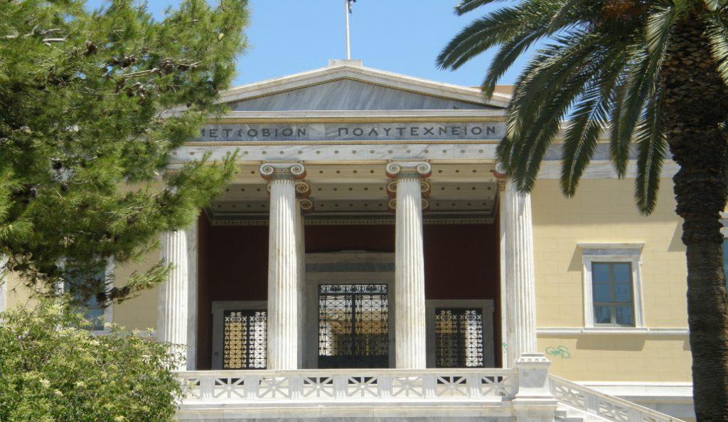 180 χρόνια από την ίδρυση του Εθνικού Μετσόβιου Πολυτεχνείου | Pagenews.gr