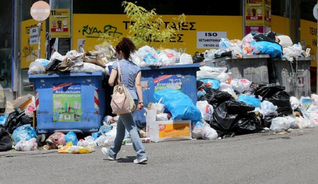 Καύσωνας μέσα σε… σκουπιδότοπο   Pagenews.gr