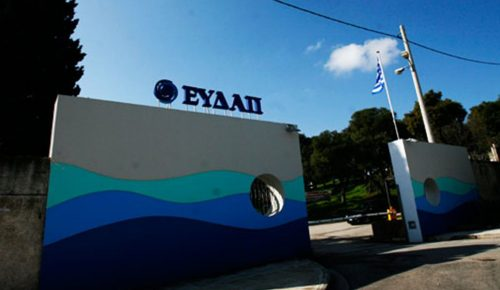 ΕΥΔΑΠ: Έκτακτη διακοπή υδροδότησης στην Αττική | Pagenews.gr