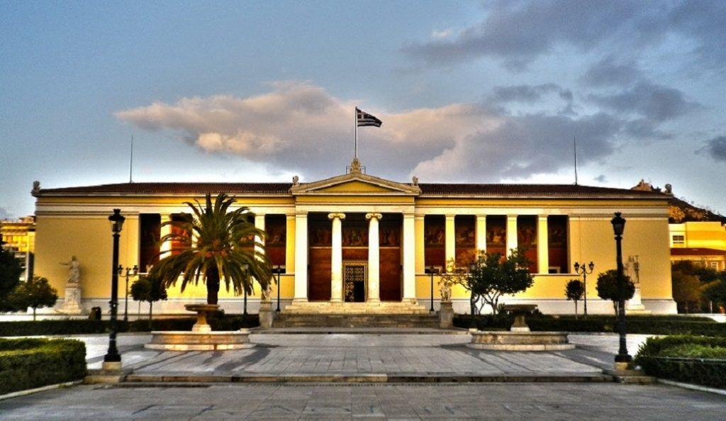 Παγκόσμια διάκριση για την Ιατρική Σχολή του πανεπιστημίου Αθηνών | Pagenews.gr