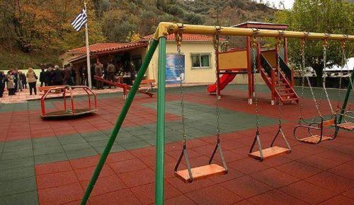 Δήμος Λυκόβρυσης – Πεύκης  Πιστοποιήθηκαν 17 παιδικές χαρές 7242daab448