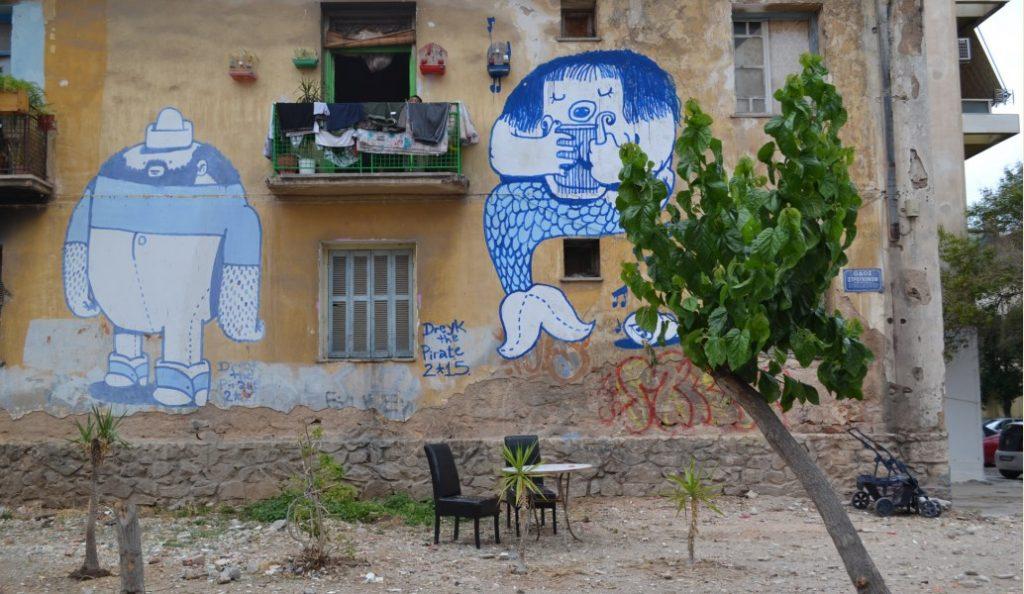 Zoom στο Δουργούτι: Μια φωτογραφική έκθεση στο Νέο Κόσμο | Pagenews.gr