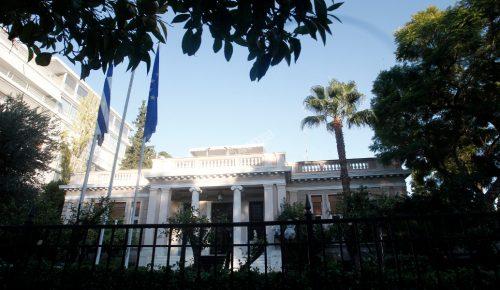 Μαξίμου σε ΝΔ για συνταγματική αναθεώρηση: «Δεν την θέλει γιατί φοβάται την αλλαγή του νόμου περί ευθύνης υπουργών» | Pagenews.gr