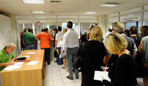 120 δόσεις: Τα κριτήρια για την ένταξη στη ρύθμιση και οι εξαιρέσεις | Pagenews.gr