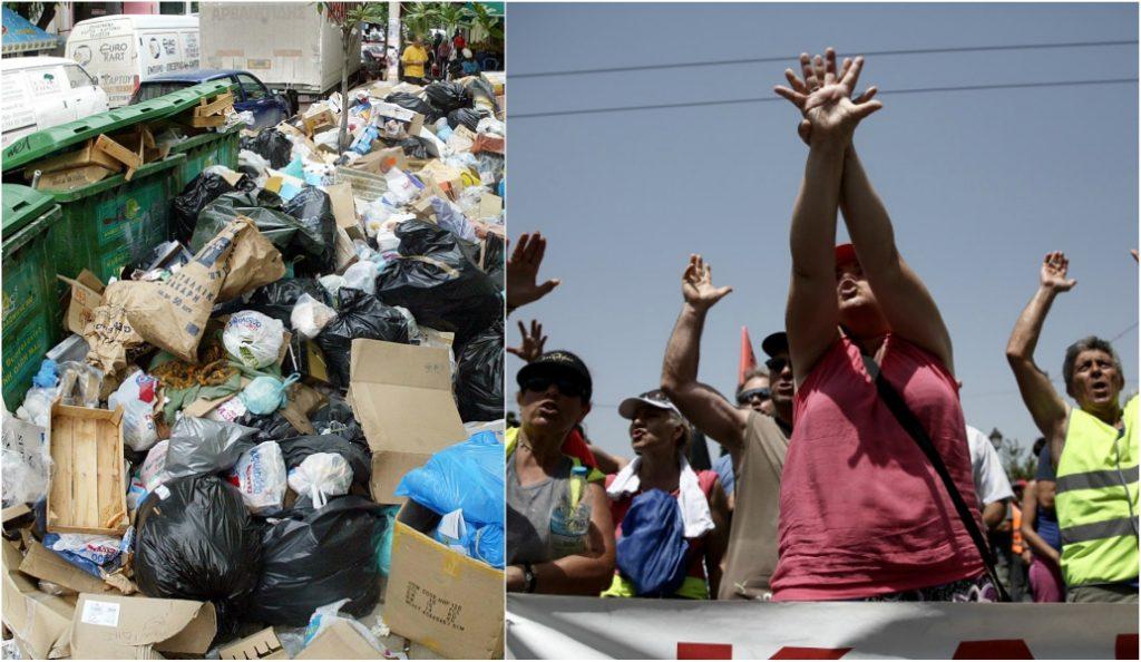 Αθήνα: Αφρικανικός καύσωνας, σκουπίδια και πορείες  στο κέντρο   Pagenews.gr