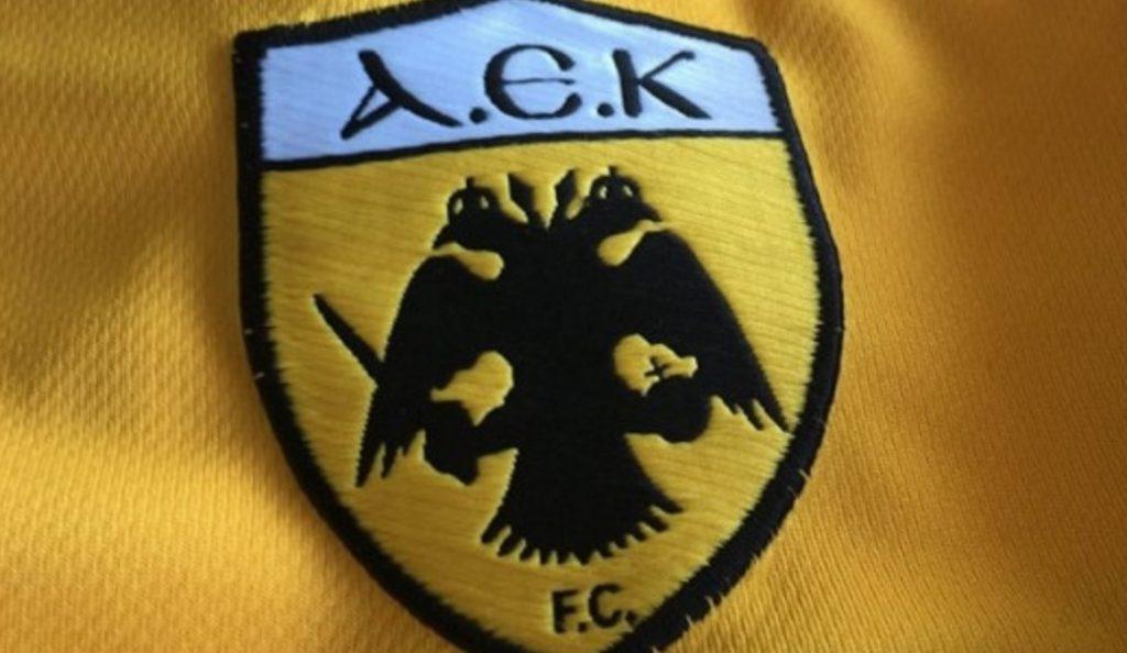 Πότε θα ζητήσει η ΑΕΚ να γίνει το πρώτο ματς με την ΤΣΣΚΑ | Pagenews.gr
