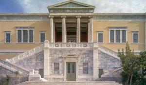 Πέθανε ο Αριστείδης Αραγεώργης | Pagenews.gr