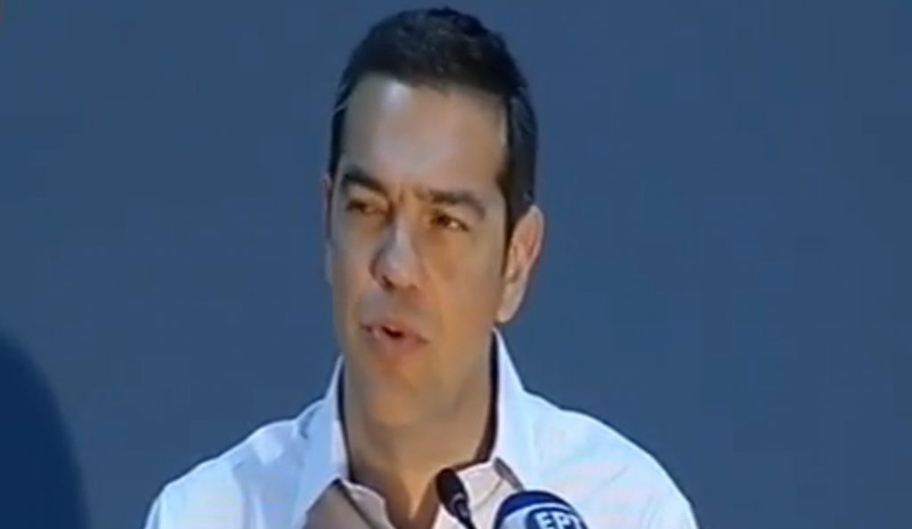 Στη Λαμία ο Τσίπρας για το 2ο Περιφερειακό Συνέδριο | Pagenews.gr