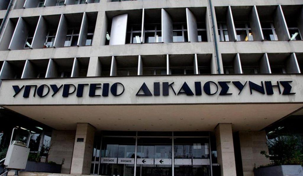 Υπουργείο Δικαιοσύνης: Καταδικάζουμε την επίθεση κουκουλοφόρων στο γραφείο συμβολαιογράφου (vid)   Pagenews.gr