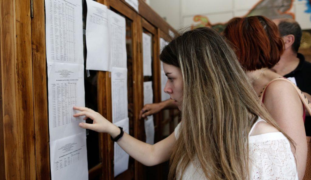 Πώς θα επηρεάσουν τις βάσεις τα αποτελέσματα των ειδικών μαθημάτων | Pagenews.gr