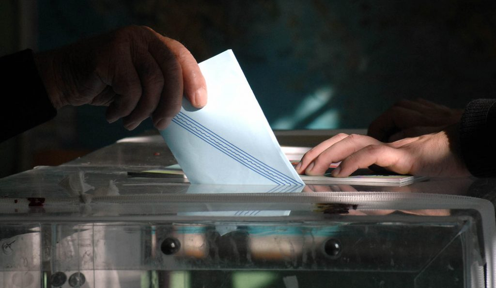 Νέα δημοσκόπηση Prorata: Διατηρεί το προβάδισμα «ασφαλείας» η ΝΔ | Pagenews.gr