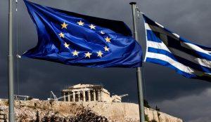 CNBC: Η οικονομική κρίση «πληγώνει» τις ελπίδες και τα όνειρα των Ελλήνων | Pagenews.gr