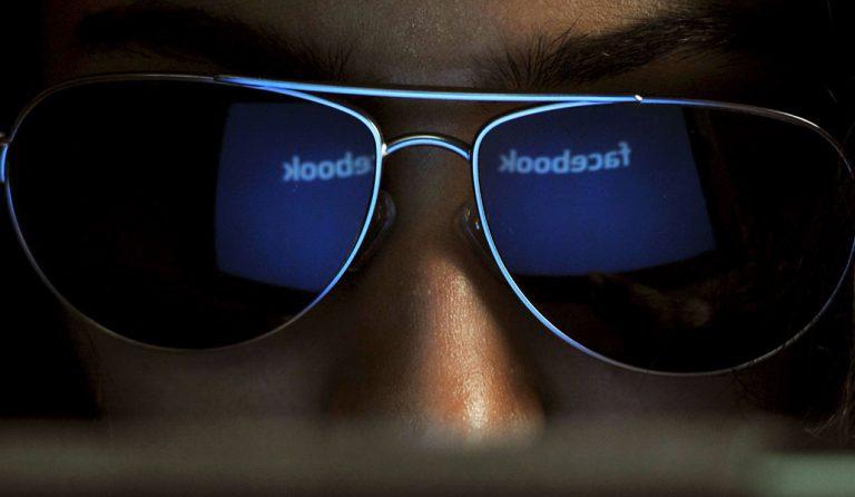 Δουλειά στο Facebook: Σκέτη κόλαση   Pagenews.gr