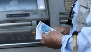 Capital Controls: Τελική ευθεία για την πλήρη κατάργησή τους | Pagenews.gr