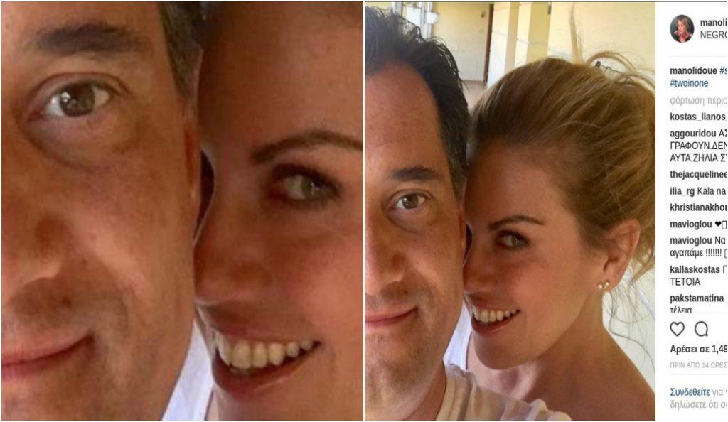 Άδωνις και υιός σε φωτογραφικό ενσταντανέ | Pagenews.gr