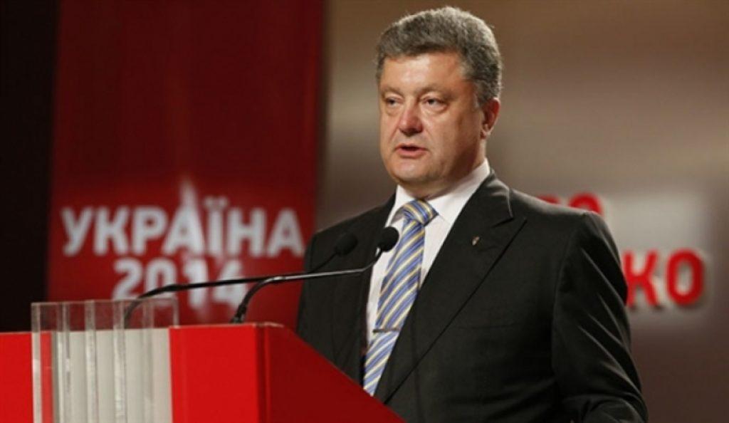 Poroshenko: Έμπρακτη στήριξη των ΗΠΑ στην Ουκρανία η επίσκεψη Tillerson   Pagenews.gr