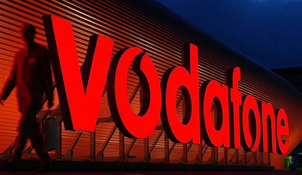 Τηλεφώνημα για βόμβα στα κεντρικά της Vodafone | Pagenews.gr