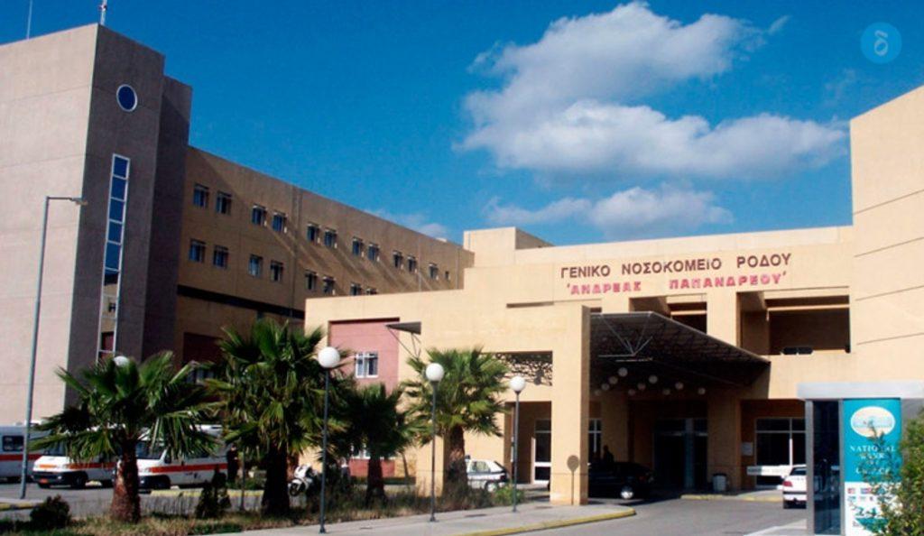 Νοσοκομείο Ρόδου για τον Αγγλο ασθενή: Θα του κάνουμε μήνυση για συκοφαντική δυσφήμιση   Pagenews.gr